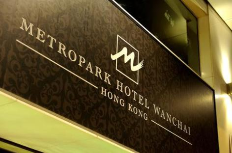Wan Chai Boutique Hotel: A luxurious accommodation with a personal touch