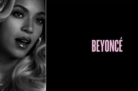 Merry Christmas From Beyoncé